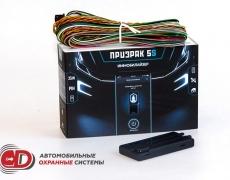 Иммобилайзер Призрак-5S/BT